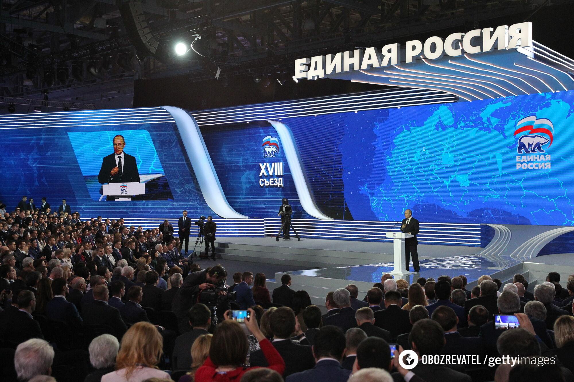 """Путін не в змозі підняти рейтинг """"Єдиної Росії""""."""
