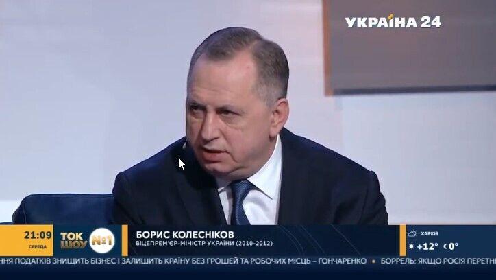 Колесников считает, что в ходе реализации Минских соглашений не нужно идти на уступки