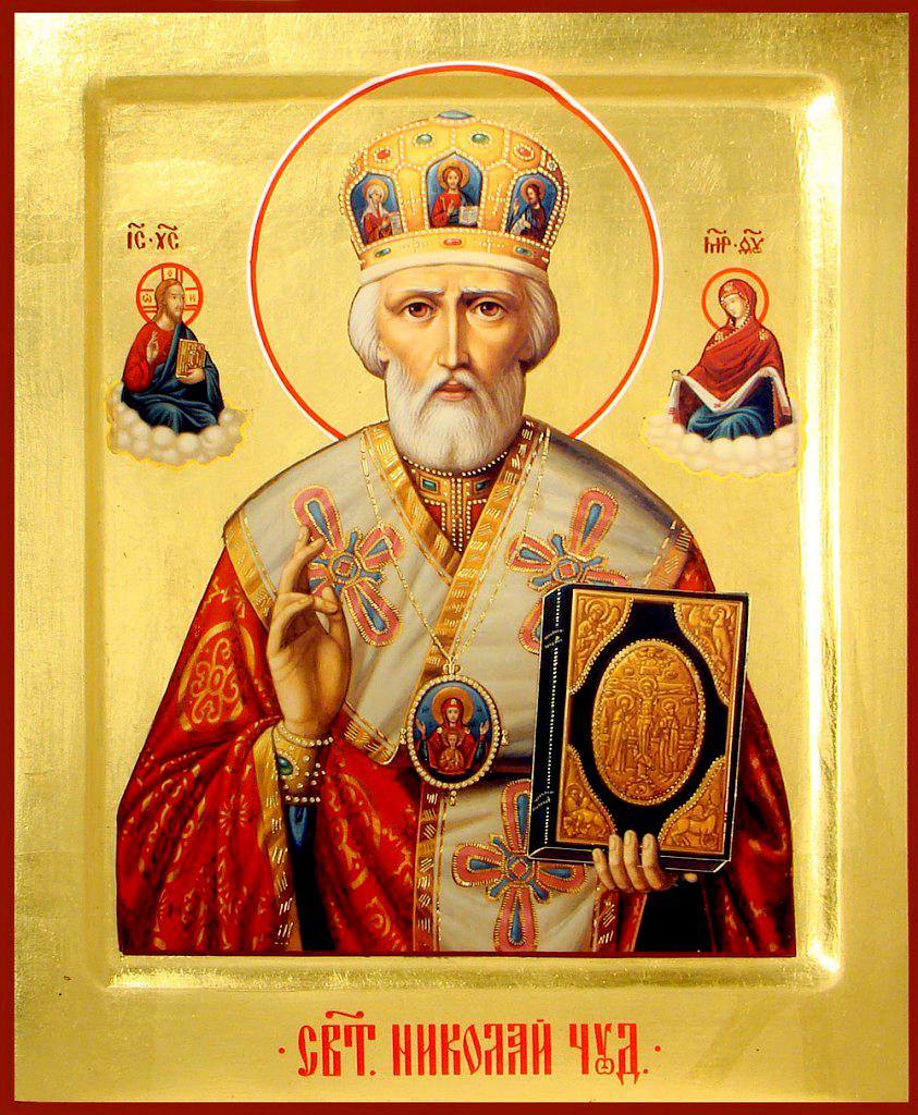 Святитель Николай Чудотворец почитается 19 декабря и 22 мая