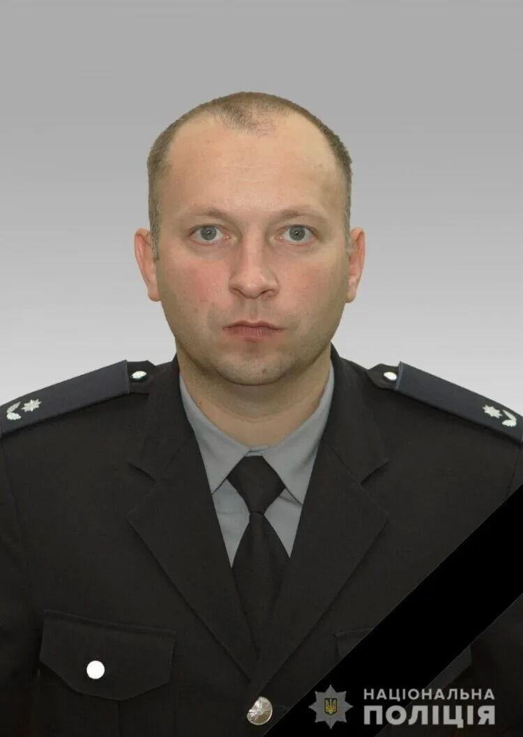 Загинув 39-річний старший дільничний офіцер Костянтин Бєлов.