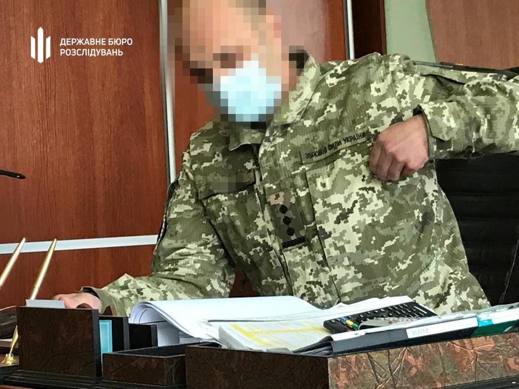 Підполковник ЗСУ