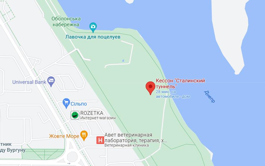 """Залишки тунелю знаходяться в парку """"Наталка""""."""