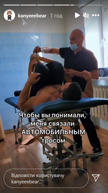 Заливако показал видео из больницы.