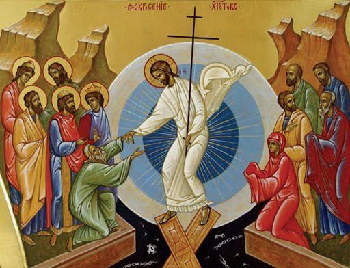 2 мая отмечается Пасха, Светлое Христово Воскресенье у православных
