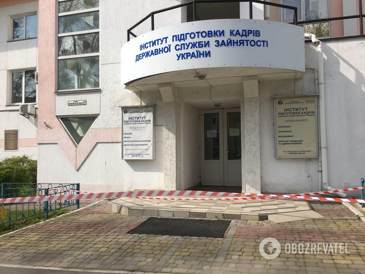 Институт, где защищал диссертацию Кива.