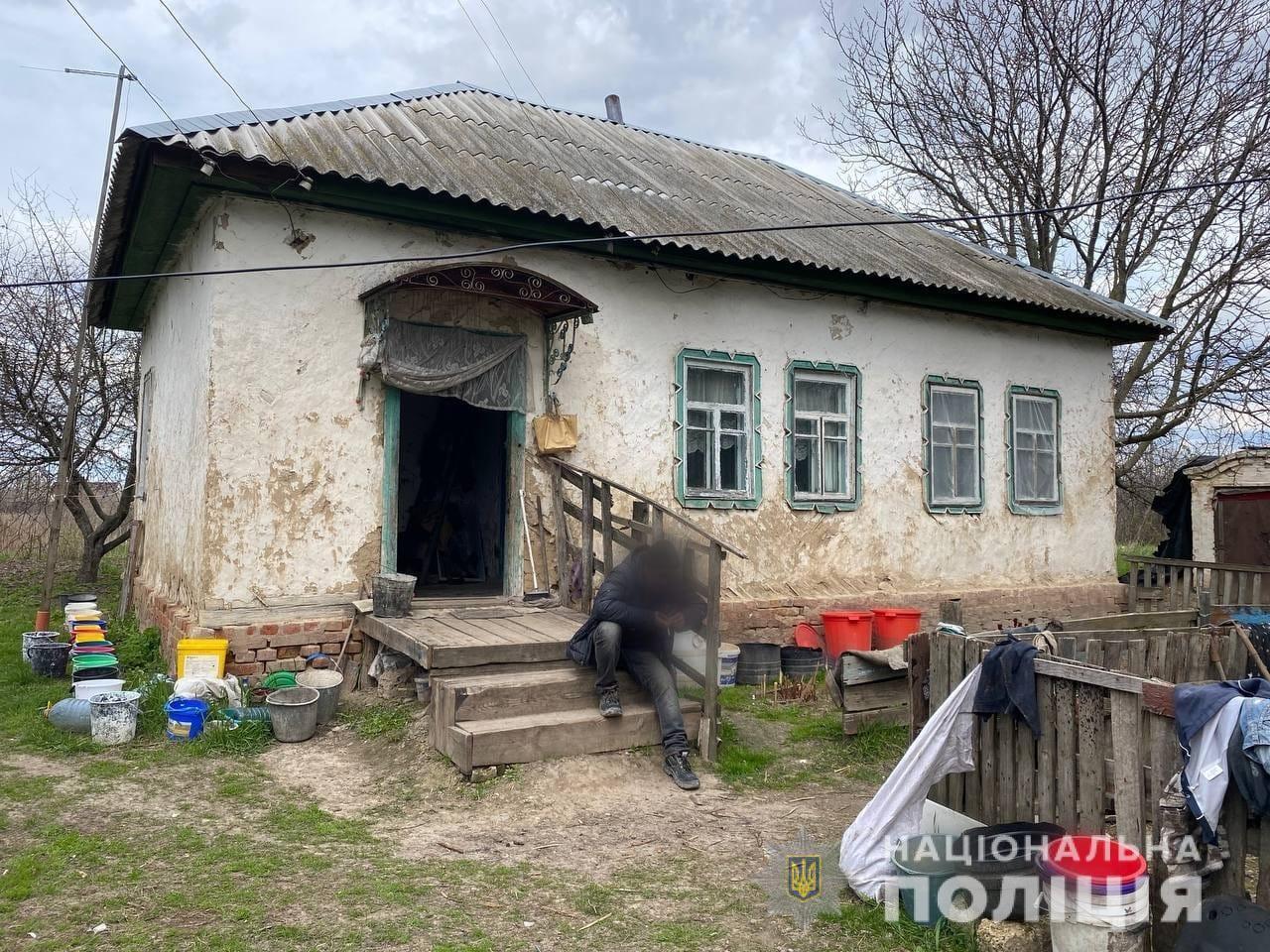 Будинок, де стався злочин