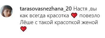 Коментарі користувачів мережі в Instagram.