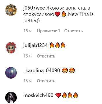 Комментарии в сети под фото.