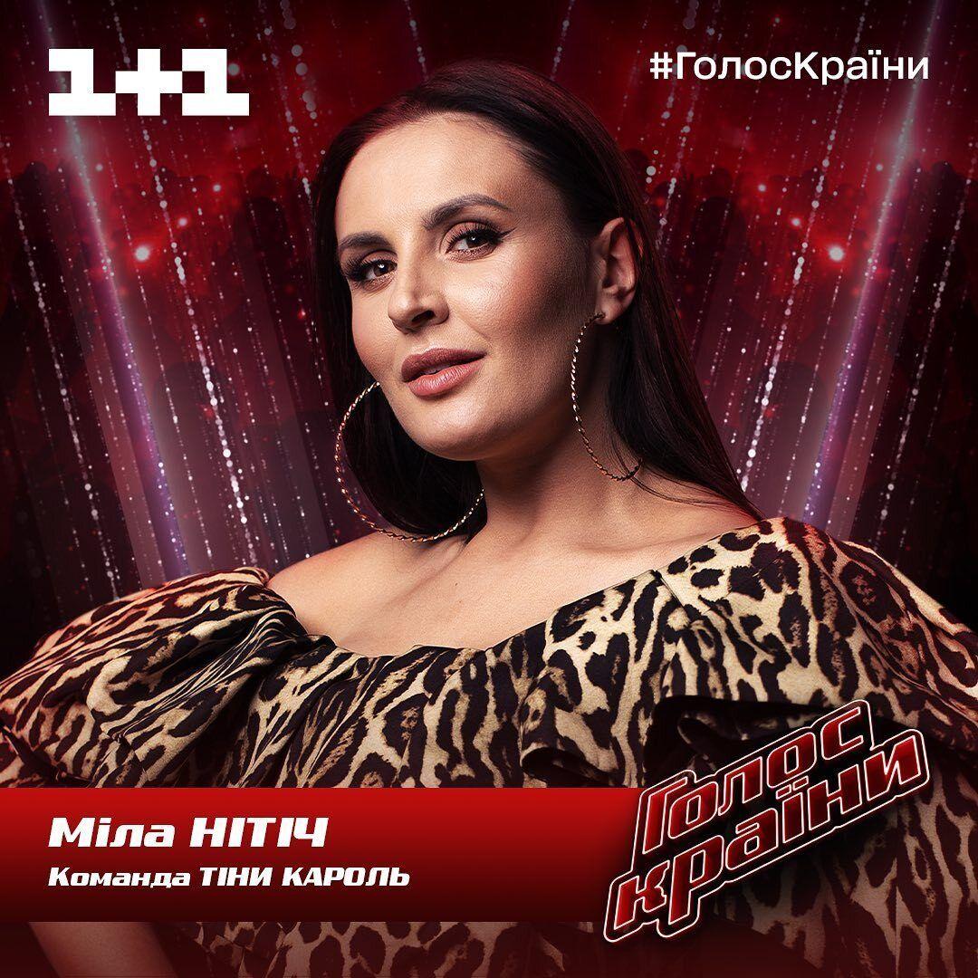 Известная певица Мила Нитич исполнила хит The Pussycat Dolls – Hush Hush