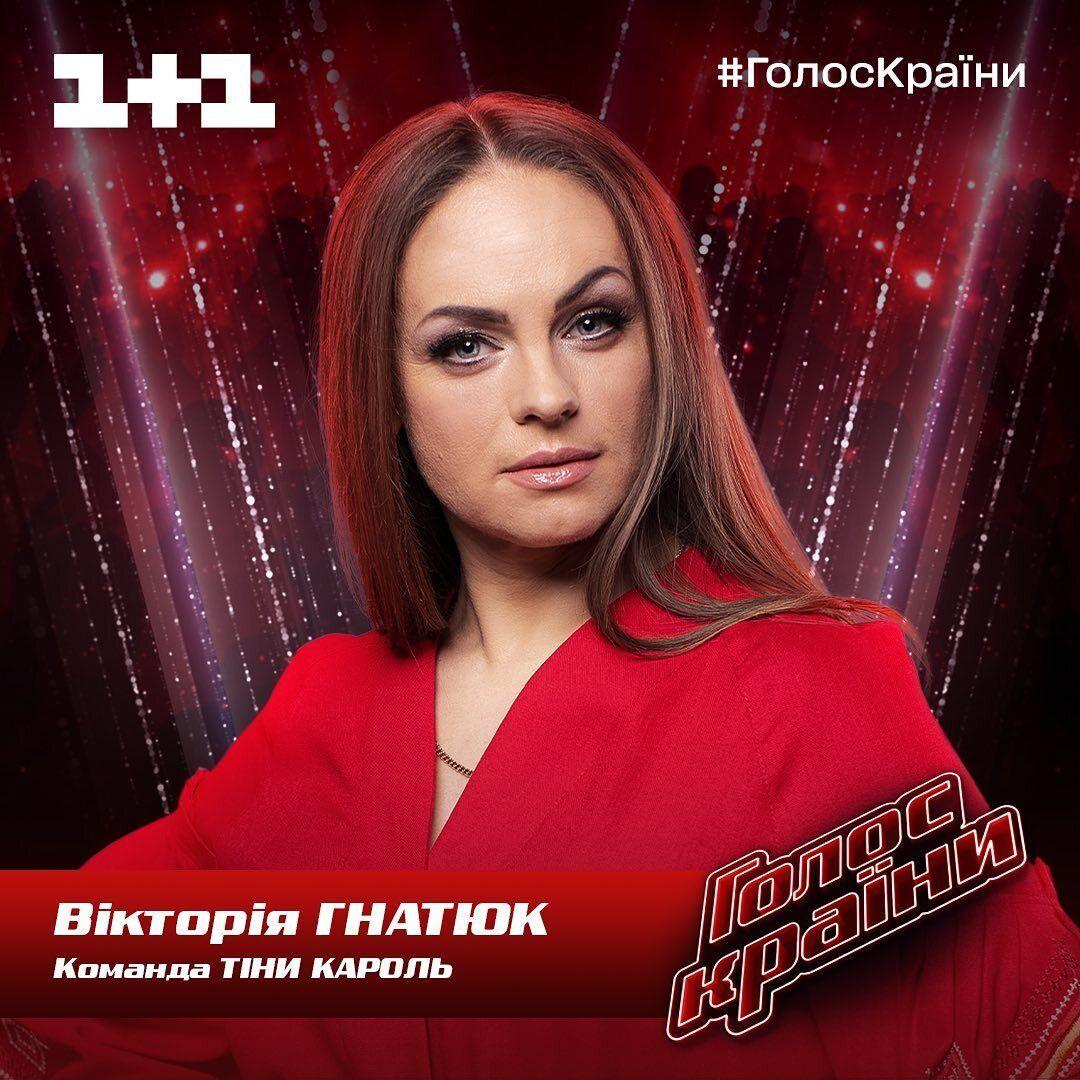 Виктория Гнатюк, которая перепела известный хит Олега Винника