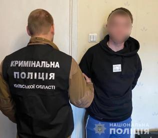 Правоохранители задержали злоумышленника.