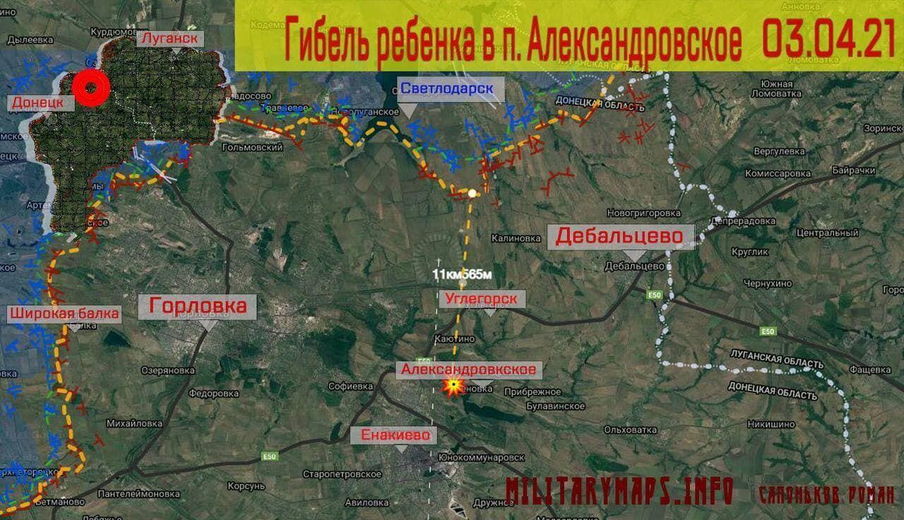 Журналіст поділився картою, яку зробили пропагандисти. Вони звинувачують ЗСУ у загибелі дитини