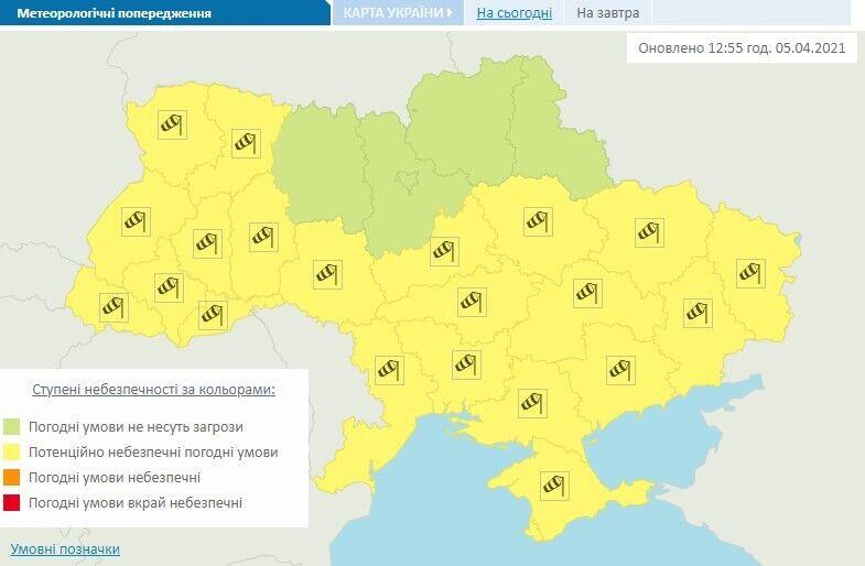 Попередження про посилення вітру в Україні 6 квітня.