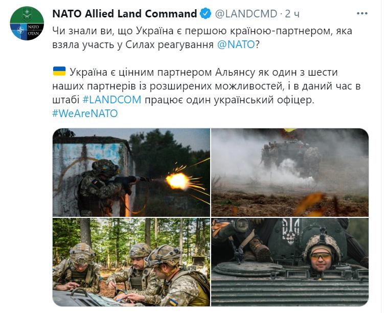 В НАТО отметили исключительность Украины и опубликовали первый пост в соцсети на украинском