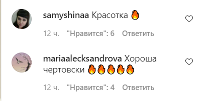 В сети неоднозначно отреагировали на новую публикацию Каменских