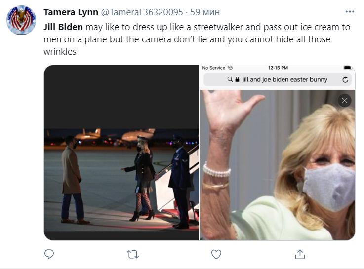 В сети раскритиковали образ Байден