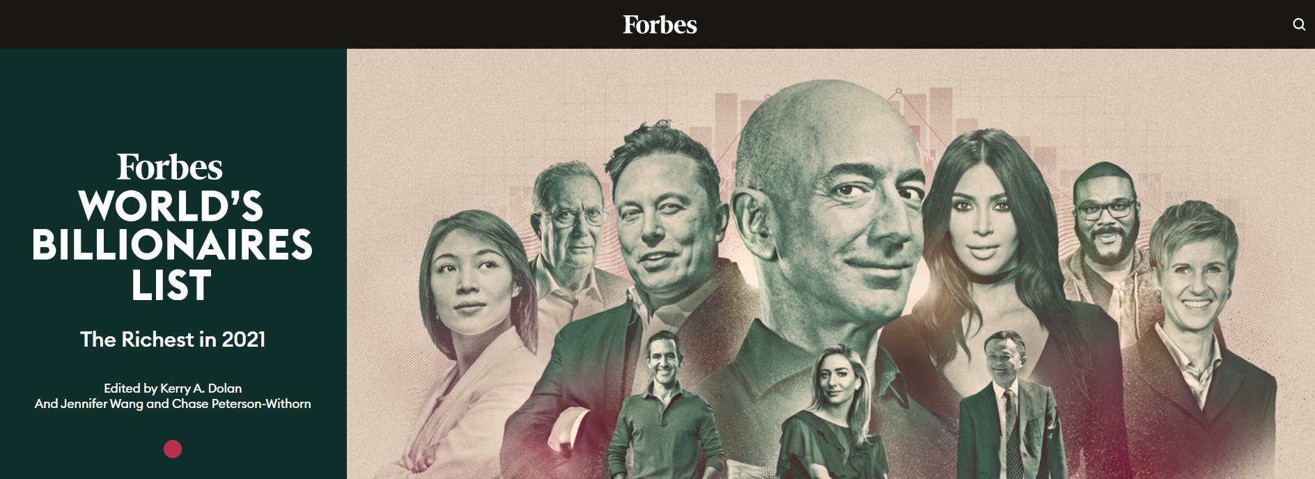 Кардаш'ян опинилася у списку мільярдерів Forbes