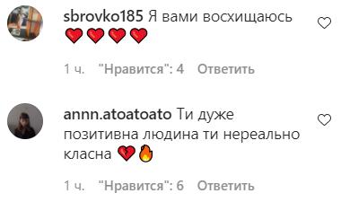 Користувачі мережі підкреслили, що образ у української виконавиці вийшов набагато краще