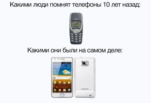 """Прикол про """"айфон"""""""