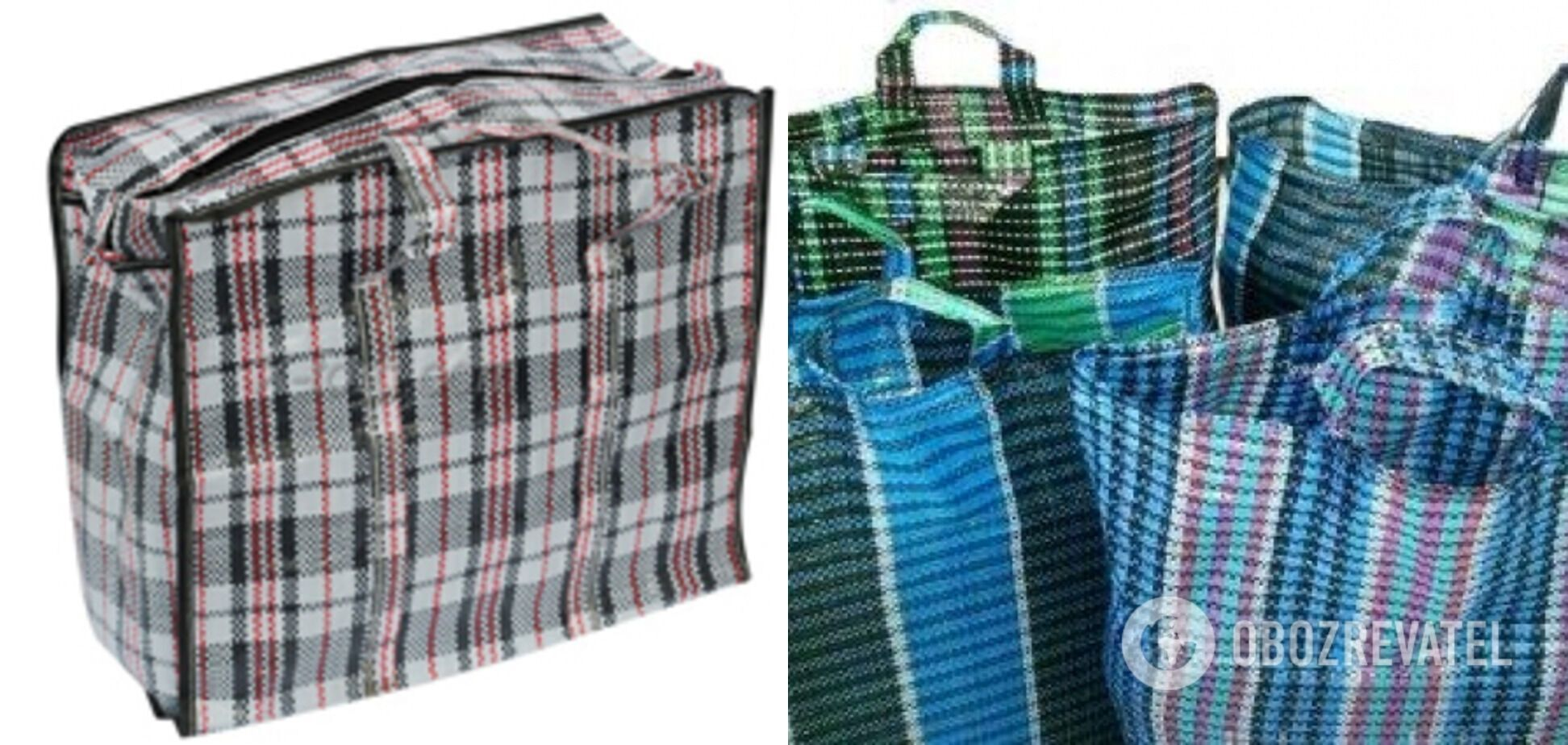 Найміцніша плетена сумка була в кожному домі
