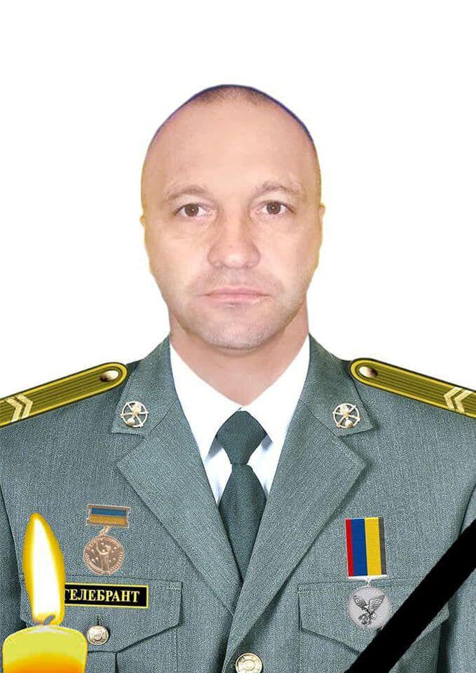 В зоне ООС от смертельного ранения погиб Виктор Гелебрант
