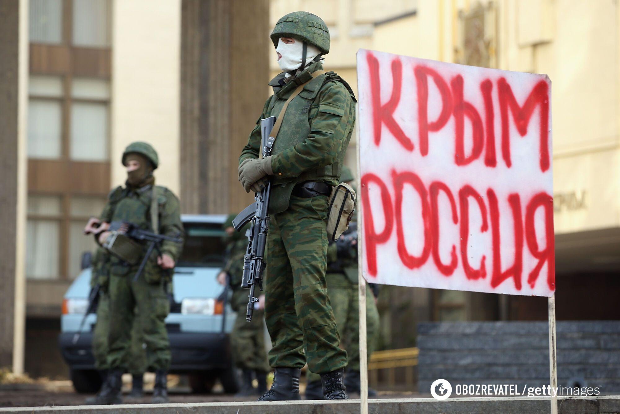 Російські війська окупували український півострів Крим у березні 2014 року