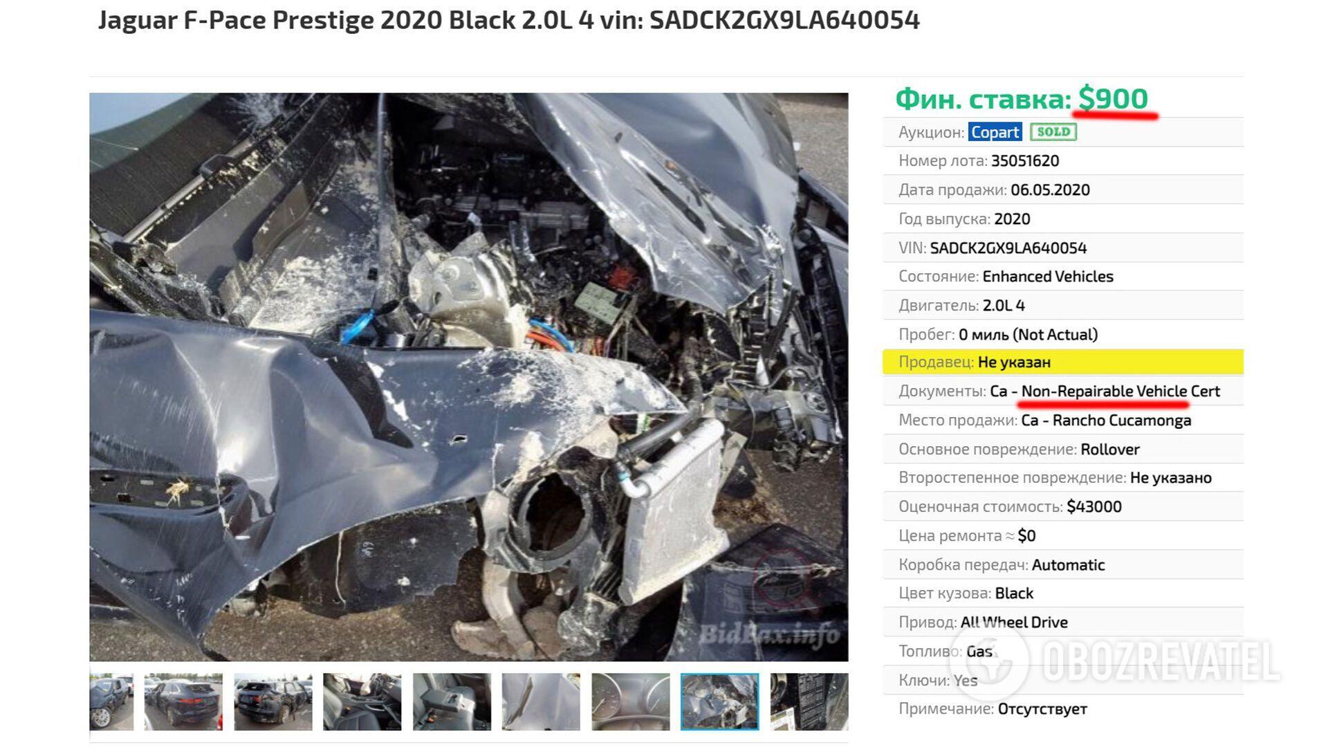 Вот как выглядел этот автомобиль до того, как его приобрели на аукционе