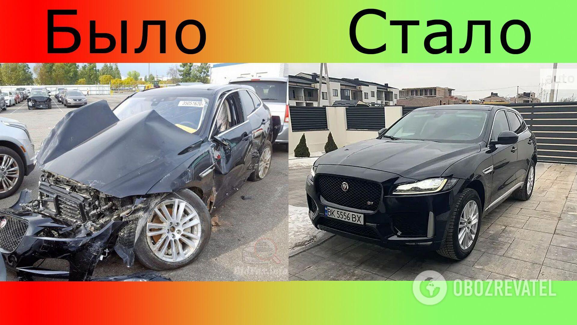 Как было, и как теперь выглядит автомобиль
