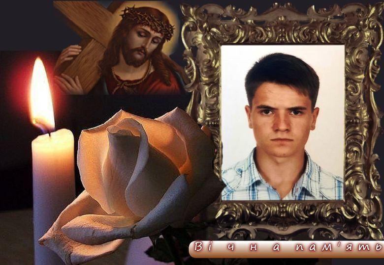 У зоні ООС загинув Владислав Мороз із Черкаської області
