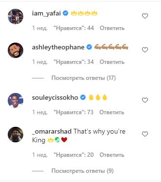 Восторженные комментарии под фото