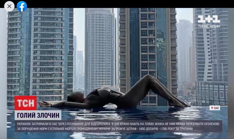 Украинка Яна позировала в купальнике.
