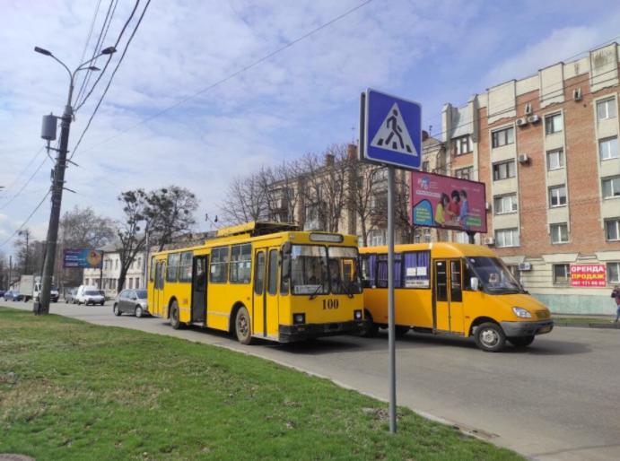 Акция мешала работе общественного транспорта