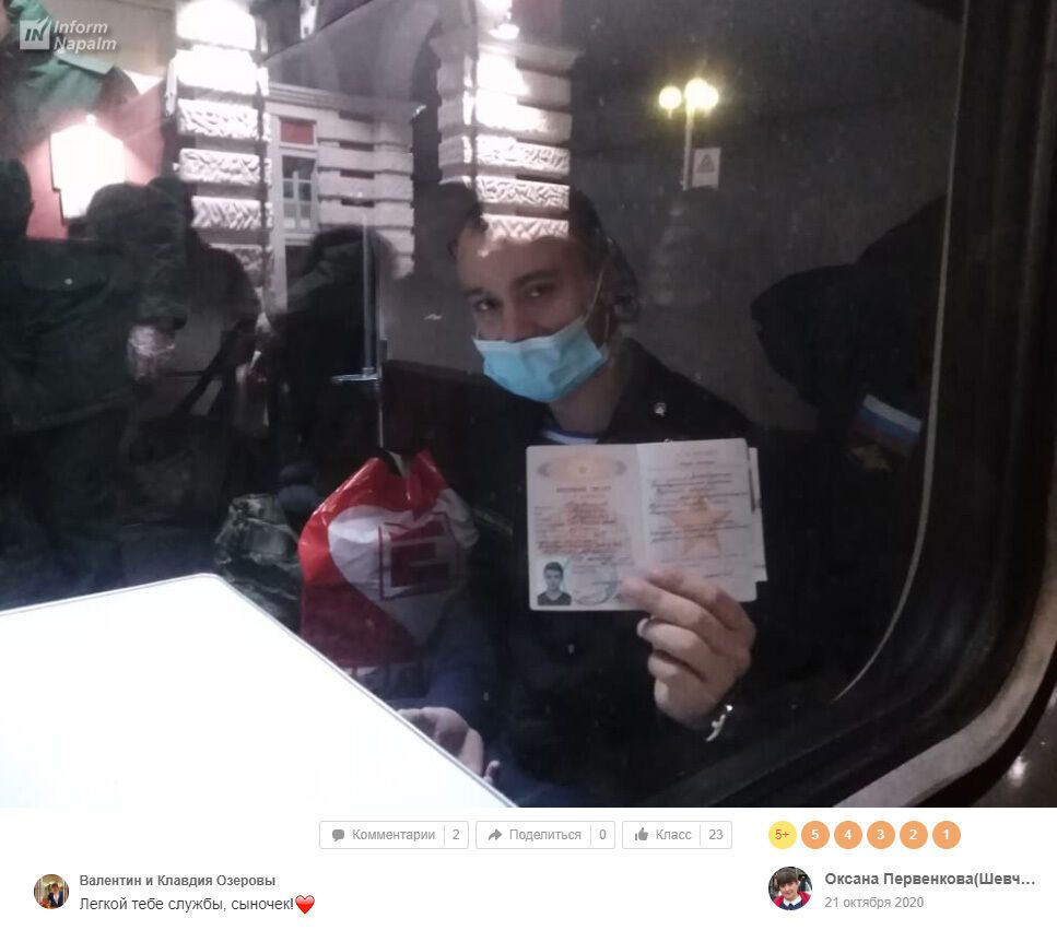 Фото во время проводов Первенкова.