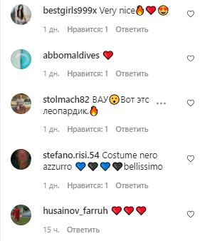 """Пользователи оценили платье в цветах """"Аталанты"""""""