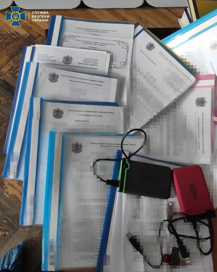 Вилучені документи