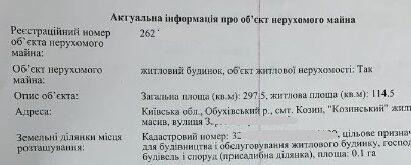 В Прикарпатском университете и в консультативном совете КСУ прокомментировали скандал вокруг профессора Кострубы