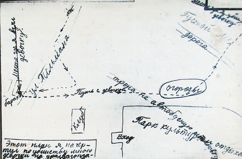 Схема одного из убийств, собственноручно составленная Винничевским
