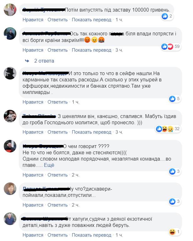Украинцы возмутились миллионами налички при обыске у брата Вовка