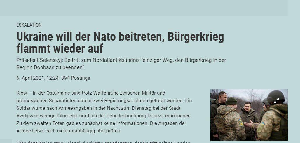 Статья в газете Der Standard.