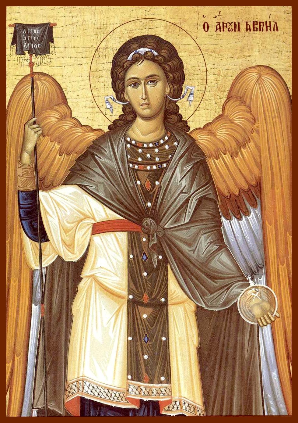 Архангел Гавриїл – один з ангелів, шанований у християнстві, іудаїзмі та ісламі