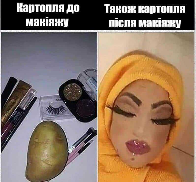 Мем о макияже