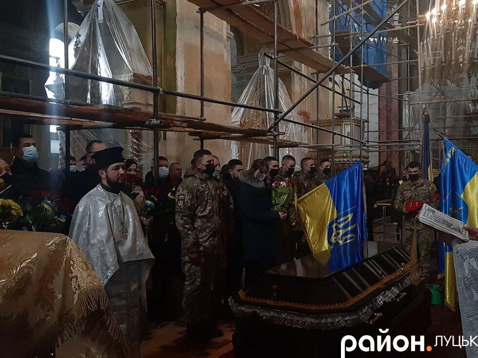 Сергея Сулиму отпели в Свято-Троицком соборе Луцка
