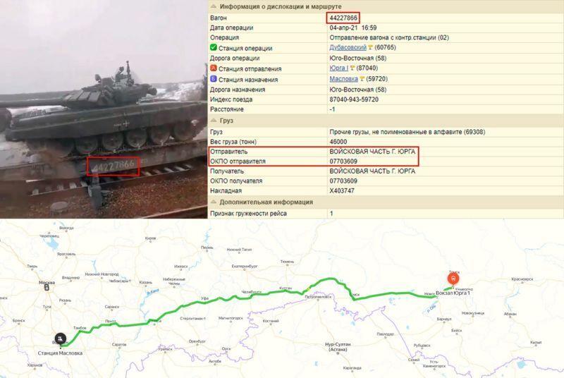 Т-72Б3, движение которых зафиксировали с Кемеровской области РФ в Воронежскую