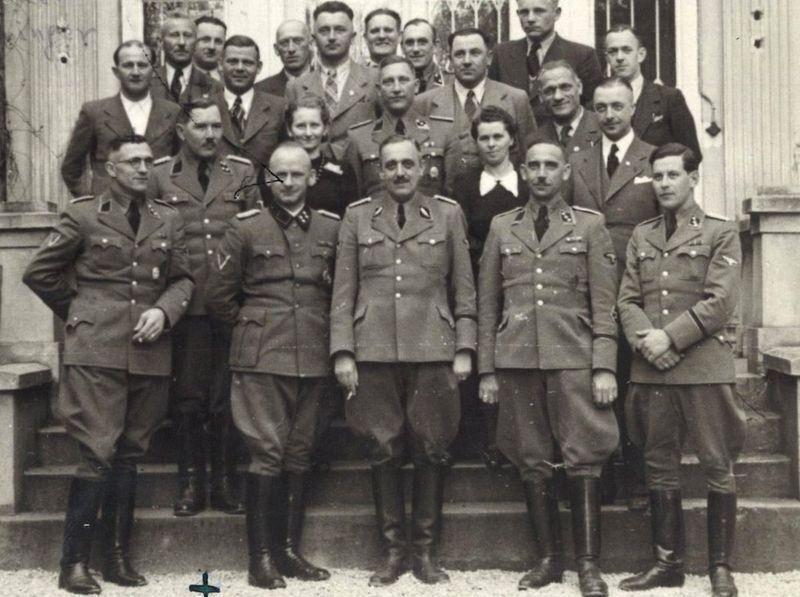 Группа военных чиновников СС
