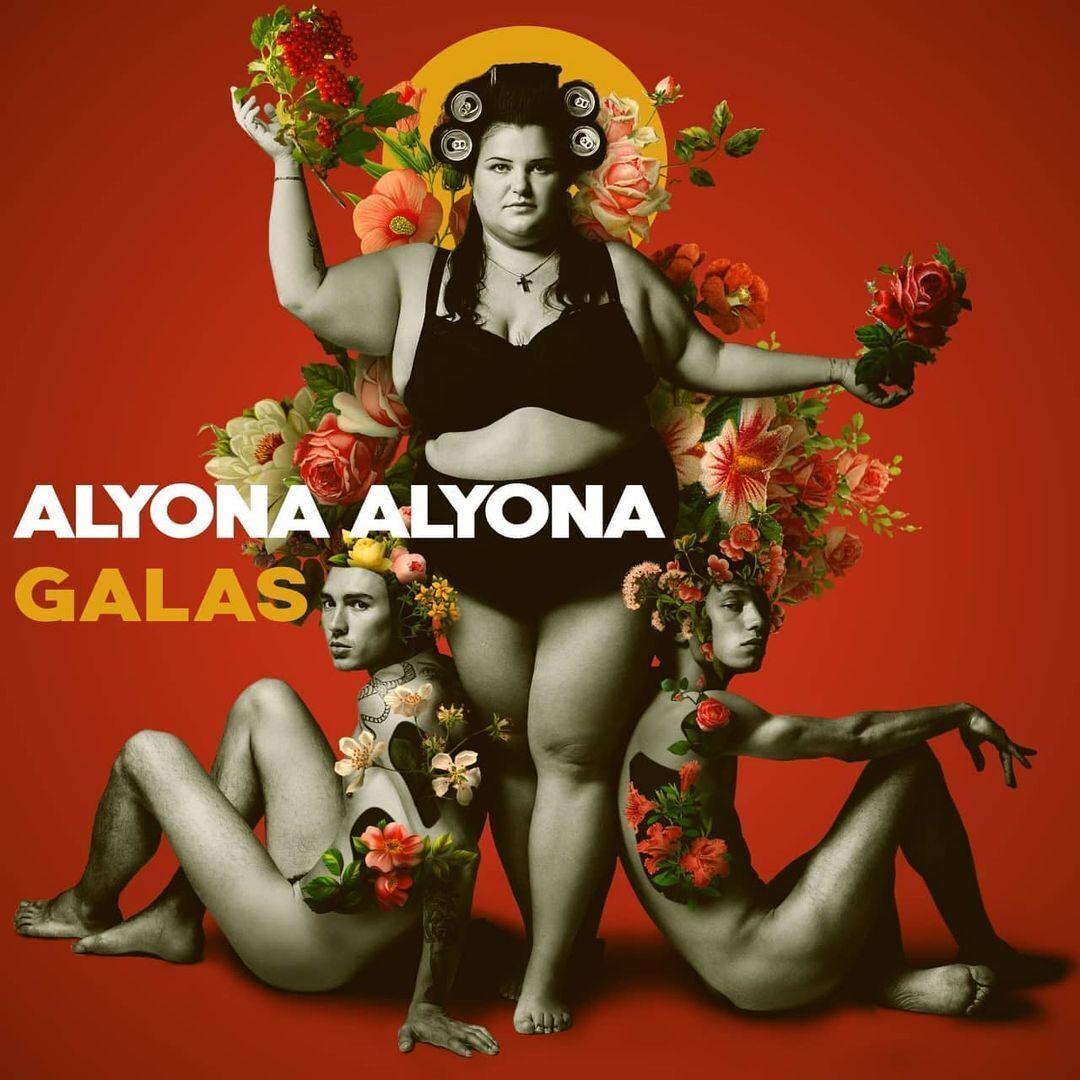 Alyona Alyona выпустила новый альбом.