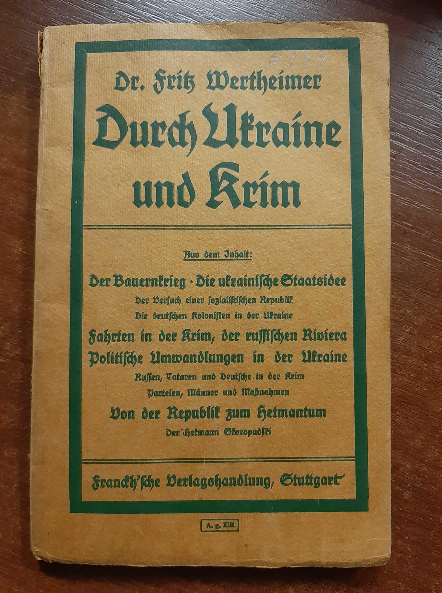 Німецькомовна книга про Україну, видана 103 роки тому