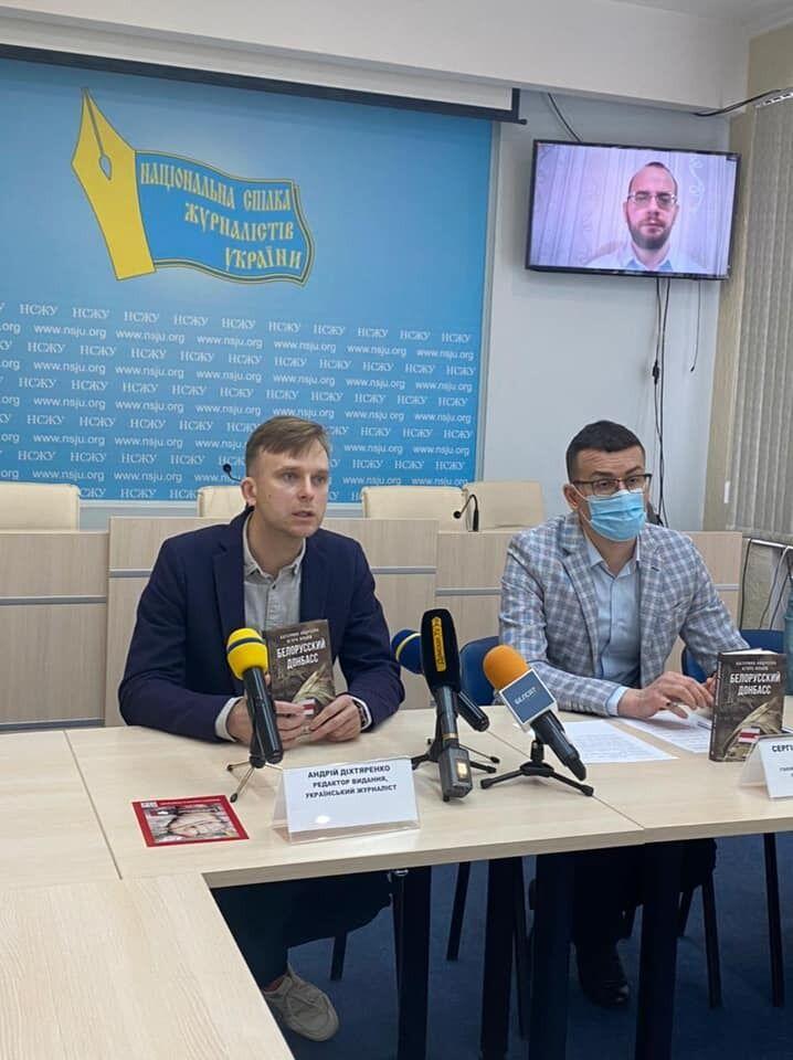 Автори намагались об'єктивно висвітлити тему участі білорусів у війні на сході України