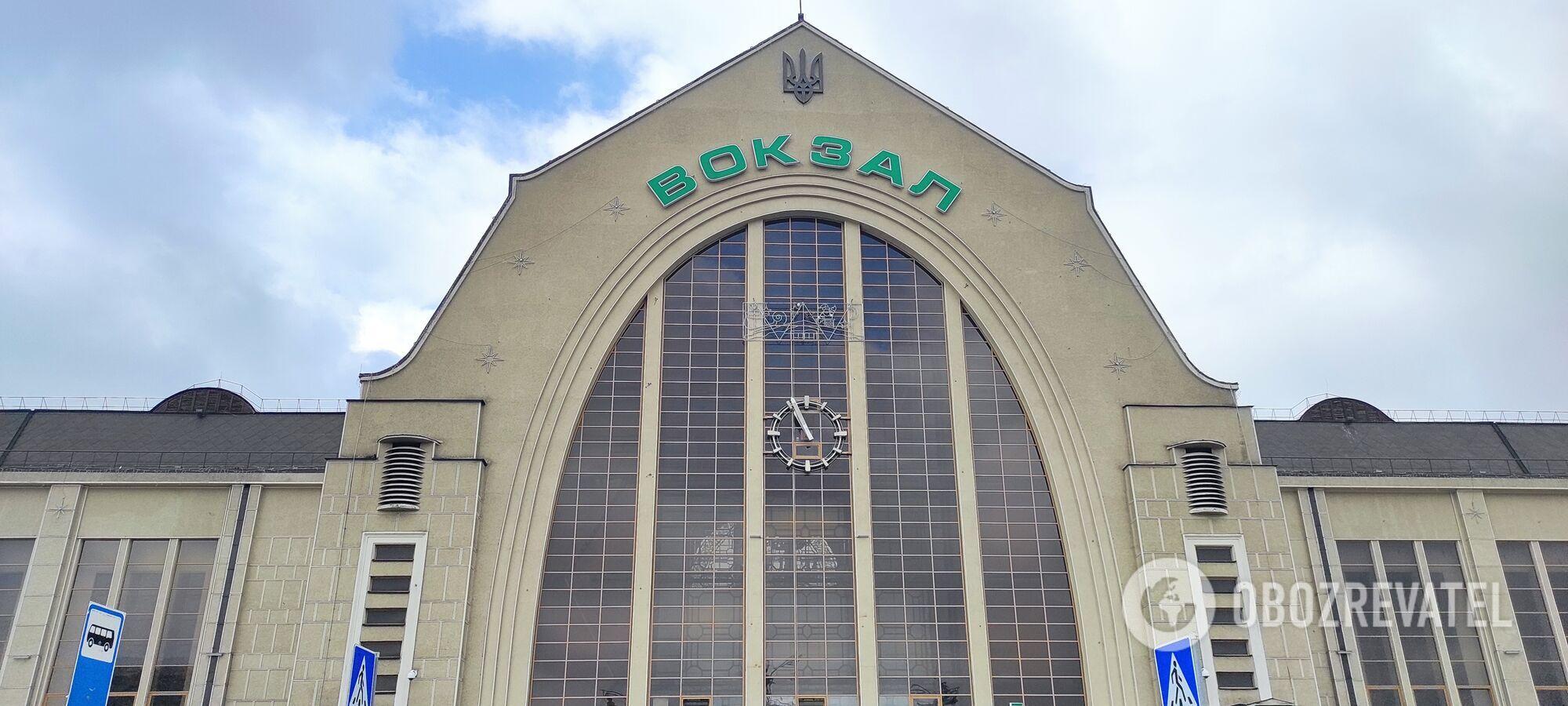 Вокзал продовжує працювати під час локдауну.