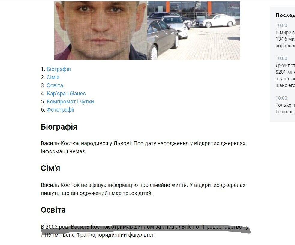 """СНБО готовит новый """"черный список"""": под угрозой друг экс-главы налоговой Верланова"""