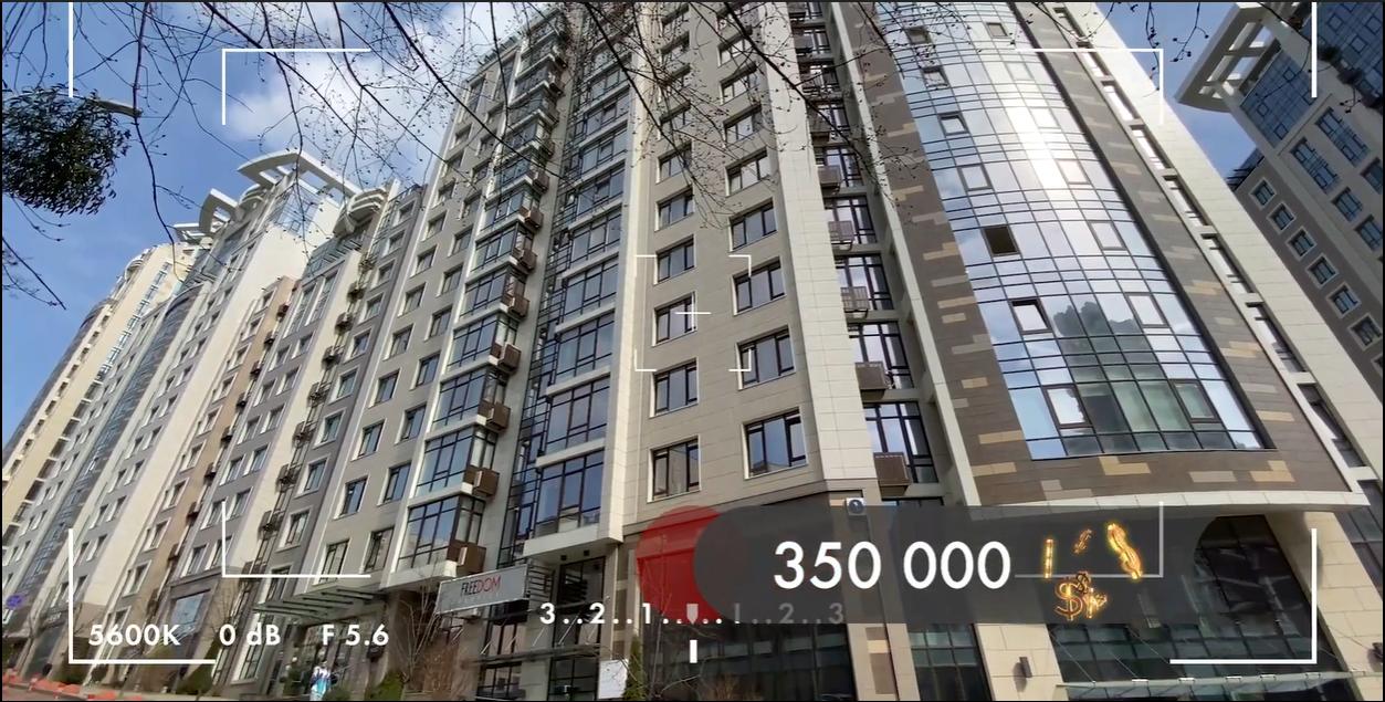"""Меладзе приобрел апартаменты в ЖК """"Бульвар фонтанов"""""""